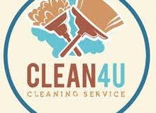 مطلوب عاملات نظافة للاقامة مع اسرة