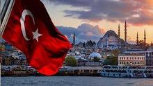التأشيره التركيه الشهريه والسنويه