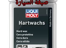 مانع الخدوش من شركة ليكوي مولي الألمانية