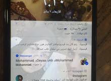 الجهاز صلاه النبي ولا خدش