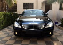 Best price! Mercedes Benz S350 2008 for sale