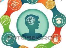دروس علوم وساينس ومواد كليات الطب والتمريض