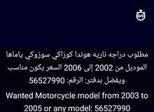 Kuwait City - Honda motorbike made in 2002 for sale
