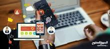مبرمج قادر على برمجة تطبيقات الموبايل والعاب ومواقع انترنت باحترافية وباسعار منافسة
