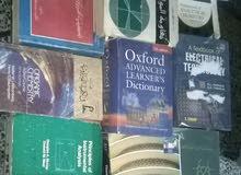 مجموعة كتب متخصصة