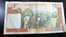 ورقة نقدية للمرحوم محمد الخامس تعود لسنة 1969