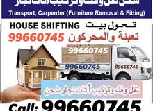 house office villa shifting furniture fixing transportation services