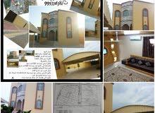 Villa in Suwaiq  for sale