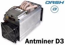 anitminer D3 جهاز تعدين داش وبتكوين _ تم تعديل السعر