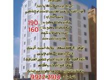 شقق حديثة بجانب جامعة السلطان قابوس