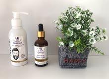 منتج Beard care serum  سيروم لتكثيف اللحيه