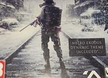 Metro Exodus الأخيرة للبيع أو التبديل بنفس المستوى