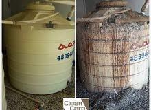 شركه تنظيف خزانات المياه ورش مبيد حشري