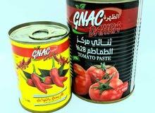 طماطم و هريسة جزائرية المصدر