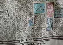 قطعة ارض في الحسينية