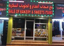 محل للخلو موقع المحل  شارع الشرادي التجاري