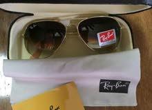 نظارة رويبان كوبي جديدة