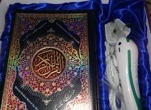 القلم القارئ لتعليم القرآن الكريم