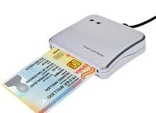 جهاز قارئ البطاقة .. smart card reader