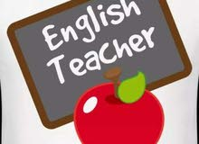 تأسيس قواعد الانجليزيه