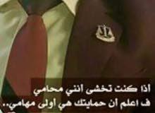 السلام عليكم.اخوكم محامي من كربلاء تحياتي للجميع اي شي تحتاجون اني حاضر دعوى او