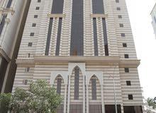 عروض غرف واجنحه فندقيه بمكة لشهر رمضان