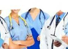 مطلوب اطباء لمركز طبي في دولة قطر