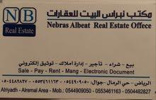 6+ Bedrooms rooms 5+ Bathrooms bathrooms Villa for sale in Al RiyadhAr Rimal