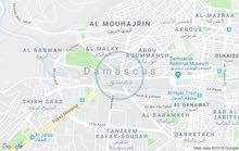 منزل بدمشق _ منطقة ركن الدين