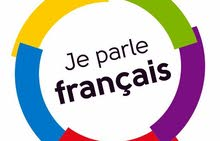 نعطي دروس لغة فرنسية