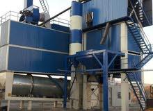 مصنع إنتاج الأسفلت 120 تن