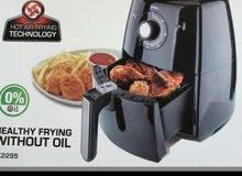 ادوات كهربائية للمطبخ