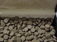 أقراص المروكي الطبيعي ( شكل المعمول)