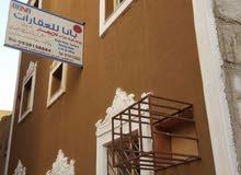 عمارة للبيع 110م  وسط الرياض
