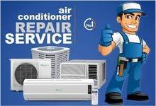 صيانة و تنظيف و تركيب و إصلاح المكيفات و ثلاجات و  غسالة أرخص اسعار ac maintenan
