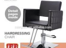 كرسي قص حلاق او مزين