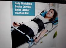 Home Use Traction Bed  جهاز منزلي للعلاج الطبيعي للديسك