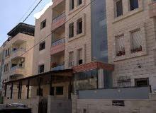 شقة طابق اول مميزة جدا للبيع/ ضاحية الياسمين