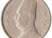 عملات قديمة مصرية عملة الملك فؤاد الأول (ملك مصر)