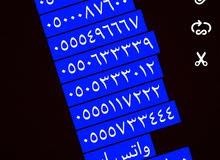 نوادر الارقام المميزه خماسي 11111 و 2222 و 77777 و رباعي والمزيد