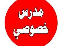 ابو حفص مدرس ابتدائي شمال الرياض