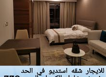 للايجار شقه استديو في الحد الجديد مفروش For rent apartment studio in the new lim