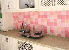 خدمات تنظيف للمنازل العائليه بالنظام اليومي