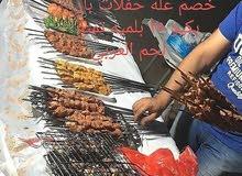 حفلا جميع مناطق الكويت بار بكيو