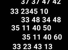 أرقام هواتف مميزه للبيع