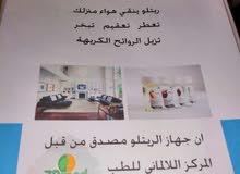 شركة ثلوج لبنان احد فروع شركة ليبراكس العالميه