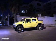 هامر HT SUT 2005 لون اصفر مميز