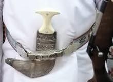 خنجر قديمه صنع
