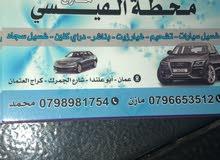 مطلوب عمال غسيل سيارات للعمل في محطه