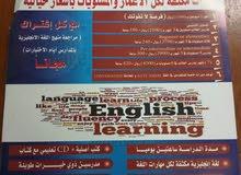 عرض ذهبي لدى معهد تالنتس لتعليم اللغات
